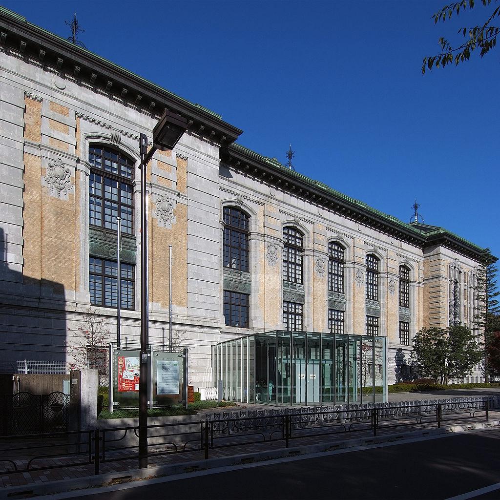 國際兒童圖書館 圖片取自Wikimedia Commons