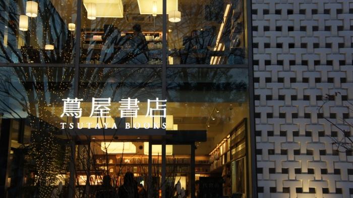 圖片取自https://www.flickr.com/photos/hazuijunpei/6612679135/