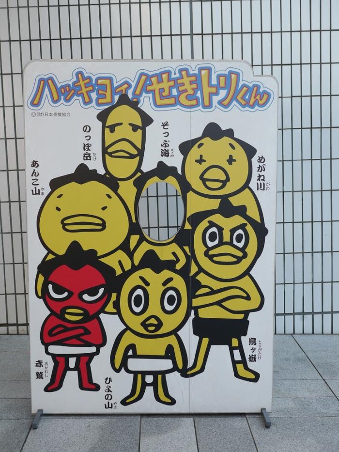 圖片取自https://www.flickr.com/photos/tonomura/