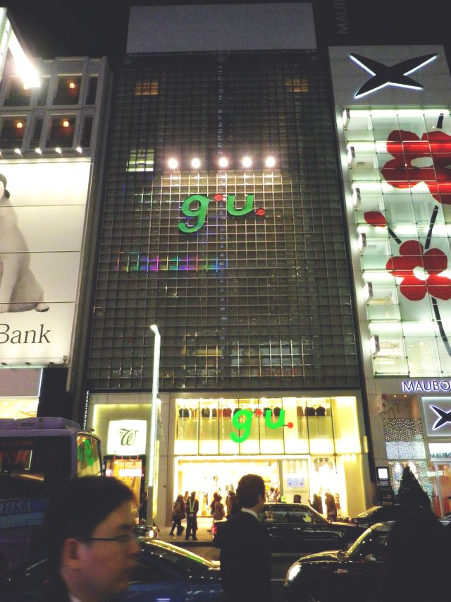 圖片出自http://commons.wikimedia.org/wiki/Category:GU#mediaviewer/File:G.u._ginza.jpg