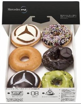 Krispy Kreme。圖片取自官網:https://www.mercedes-benz.com/jp/mercedes-me/store/