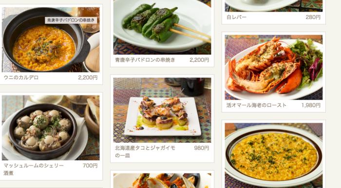 Pinze loca淡菜料理。圖片取自官網:http://pinzeloca.favy.jp/