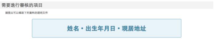 TENSO官網