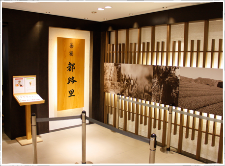 茶寮都路里,大丸東京店。圖片取自官網:http://www.giontsujiri.co.jp/saryo/