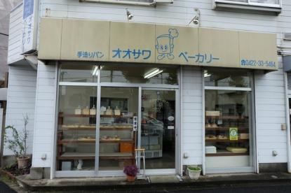 三鷹天命反轉住宅麵包。圖片取自:http://date.enjoytokyo.jp/detail/716/