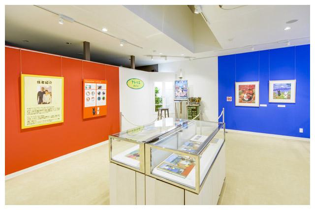 Gaspard & Lisa展覽室。圖片取自官網。