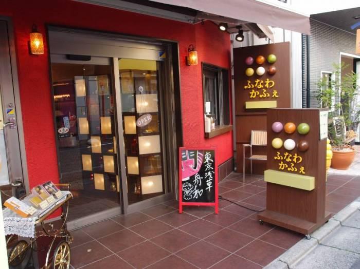 funawa cafe。圖片取自:http://goo.gl/YyDRrz
