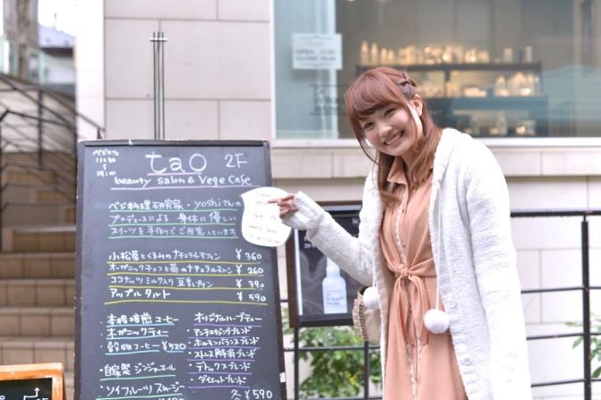 11月穿搭示意圖。圖片取自:http://mcha.jp/15327