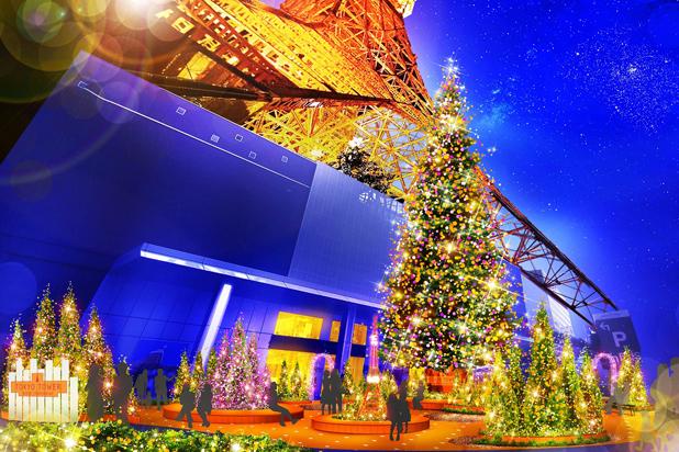 2015東京鐵塔,冬季點燈。圖片取自官網