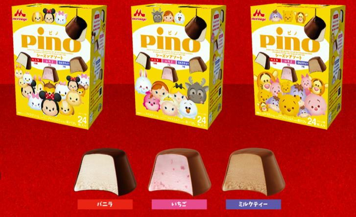 Pino Tsum Tsum。圖片取自官網。