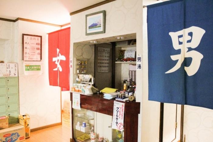 松の湯。圖片取自:http://mcha.jp/70201