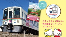 kt_seibu_train_1