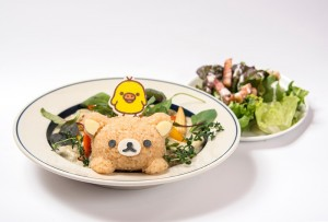 rikuma_menu_photo-300x203