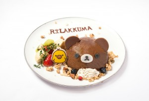 rikuma_menu_photo3-300x203