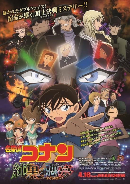 Detective_Conan_the_movie_20