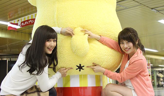 pn_shinjuku_4