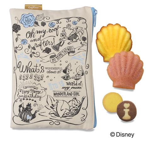 cozycorner-alice-sweets01