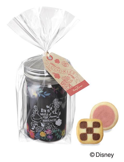 cozycorner-alice-sweets02-f6c26