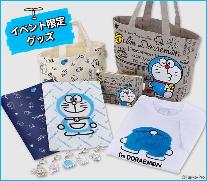 dr_takashimaya_event_goods