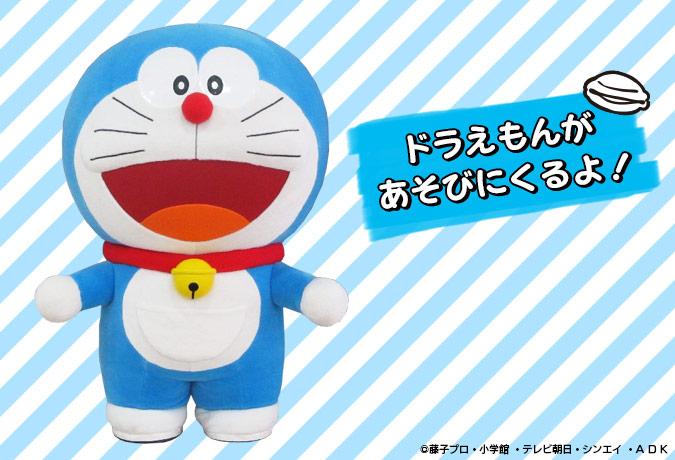 dr_takashimaya_shinjuku_greeting