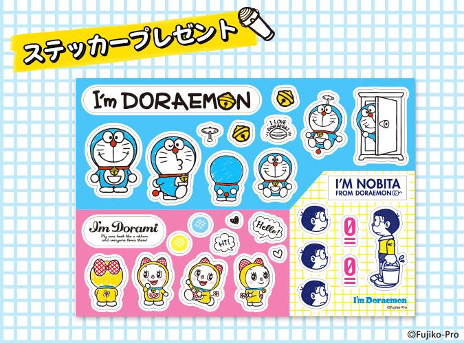 dr_takashimaya_sticker