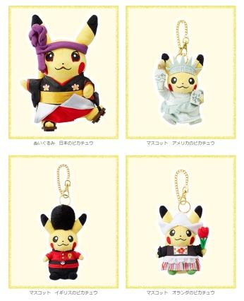 日本特色玩偶、各國鑰匙圈