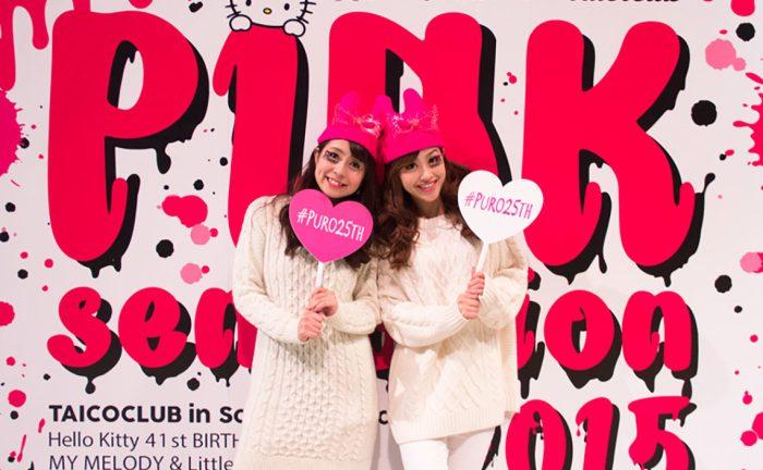 life160810_pink_2-1140x705