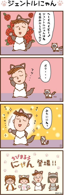 2016_4koma_02_0802