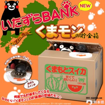 kumamon-bank01