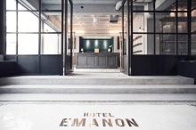 emanon_01