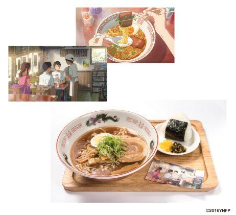 foodkn_7