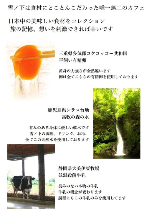 line_p20161221_150851