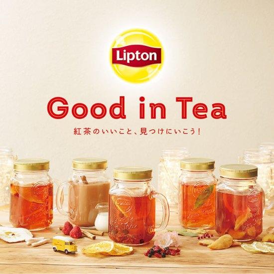 20170116_lipton01