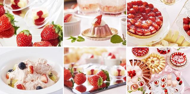 sunshine-strawberry2017_01
