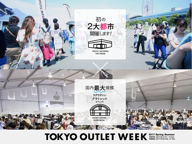 outlet20170314_003