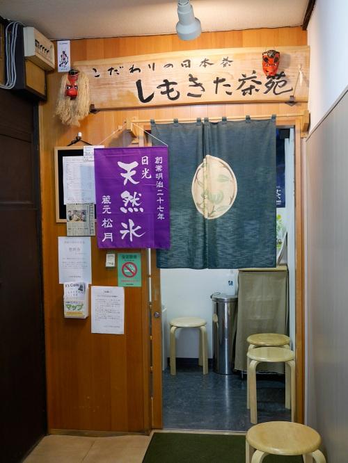 Ooyama201406_07