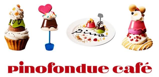 pinofondue-cafe2017_01
