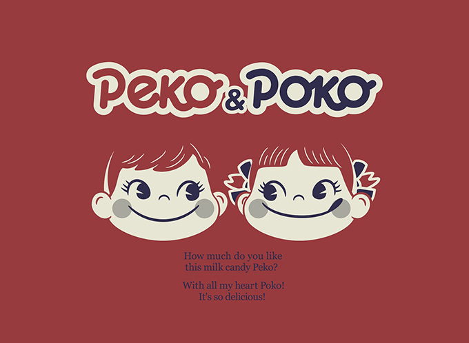 pekopoko_01