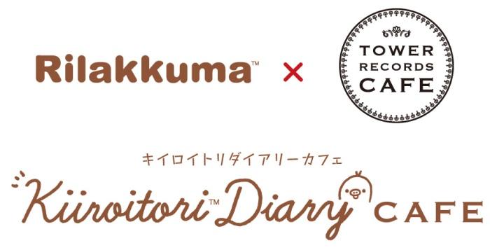 rirakkumacafe_logo